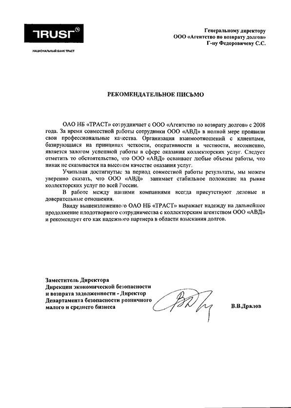 Банк во Владимире, описание